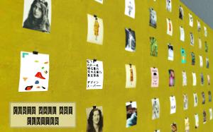 Картины, постеры, рисунки - Страница 80 Ufhair11
