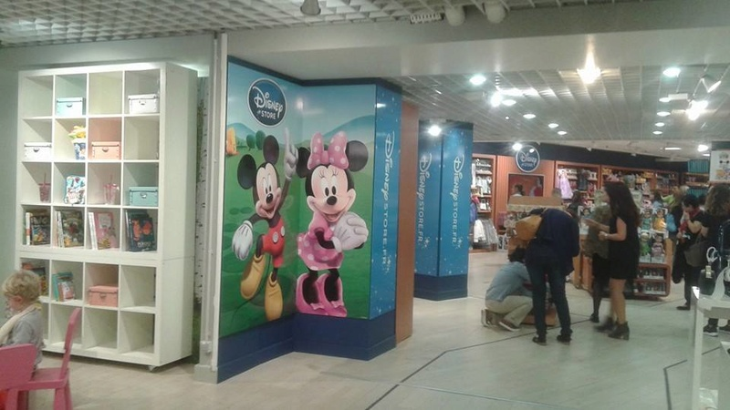 [Boutique Disney Store] Strasbourg 14485110