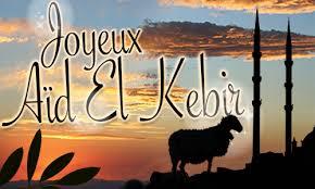 Voeux de l'Aïd el kebir  2010 - Aid El Kebir 2011 - Aid El Kebir 2012 - Page 2 Index110