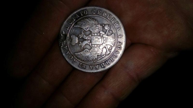 1 Рубль 1844 (Огородная находка) Img-2011