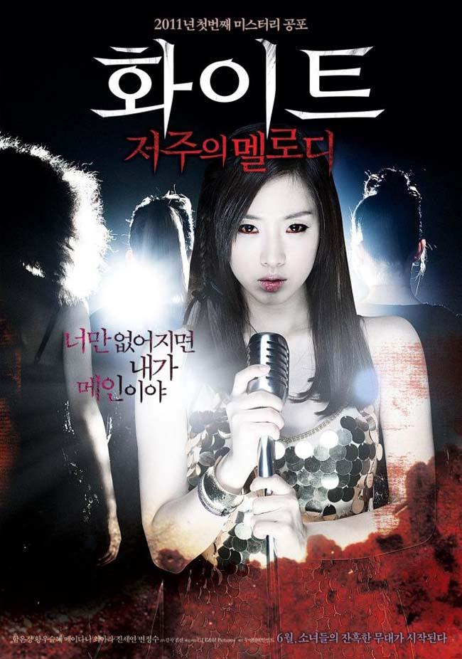 [PEDIDO] White: The Curse Of The Melody [2011] [Subtitulos Español] [ONLINE Y DESCARGA] [Openload][MEGA] Cursem10