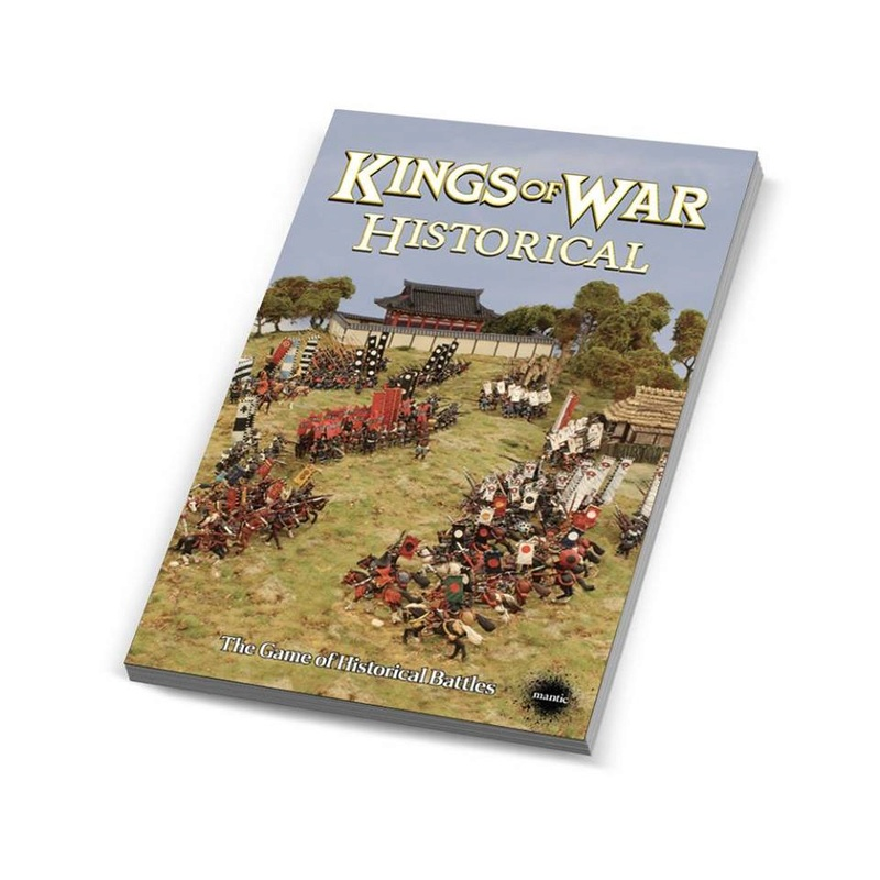 King of War: Historical 14117710