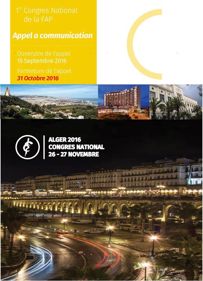 premier congres national de la fédération Algérienne de la pharmacie (FAP) Novembre 2016   Fed_gg10