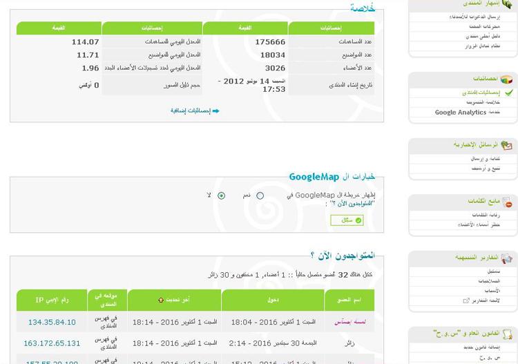 منتدى يَعُج بالزوار للبيع يحتوي على 175668 مساهمة بأقل الأسعار 11115