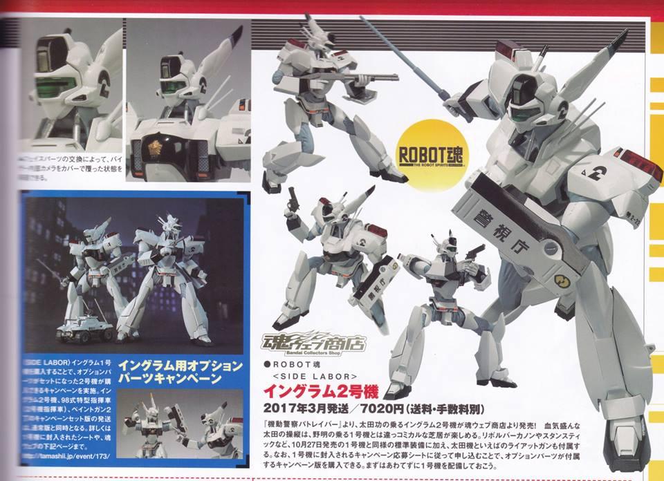 Patlabor - Robot Side Labor (Bandai) - Page 2 14771510