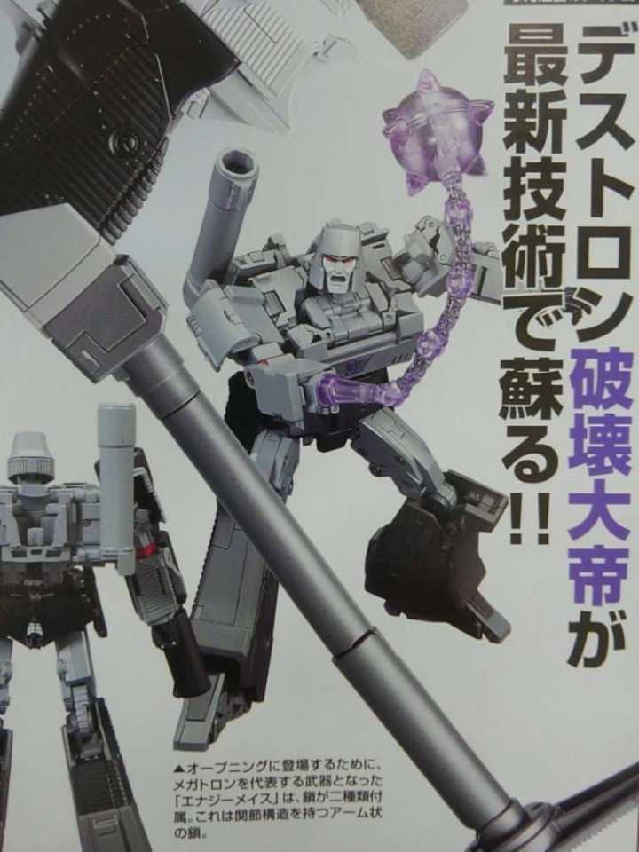 Masterpiece MP-36 Megatron v2 Master14