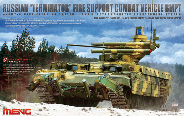 BMPT Terminator   Meng 1/35 111