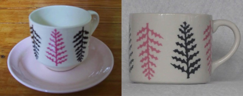 Patterns from 3012 cups reused on various coffee cans: Focus, Motif, Conifer (and Talahasse vs Candy Stripe) Conife10