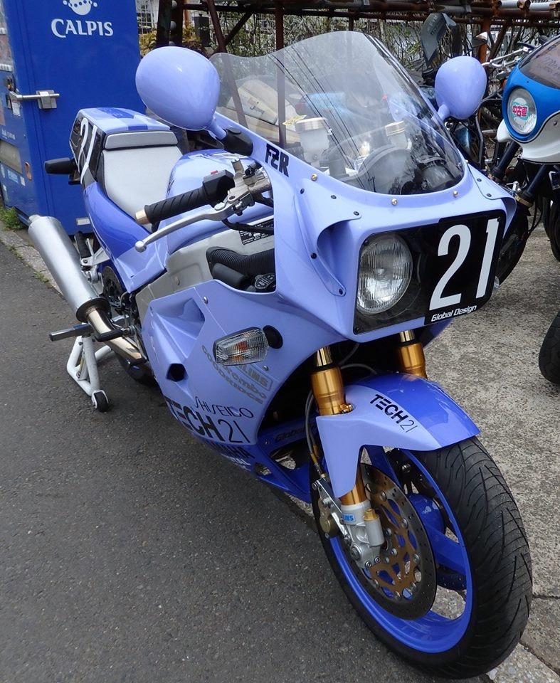 Yamaha FZR - Page 2 Image42