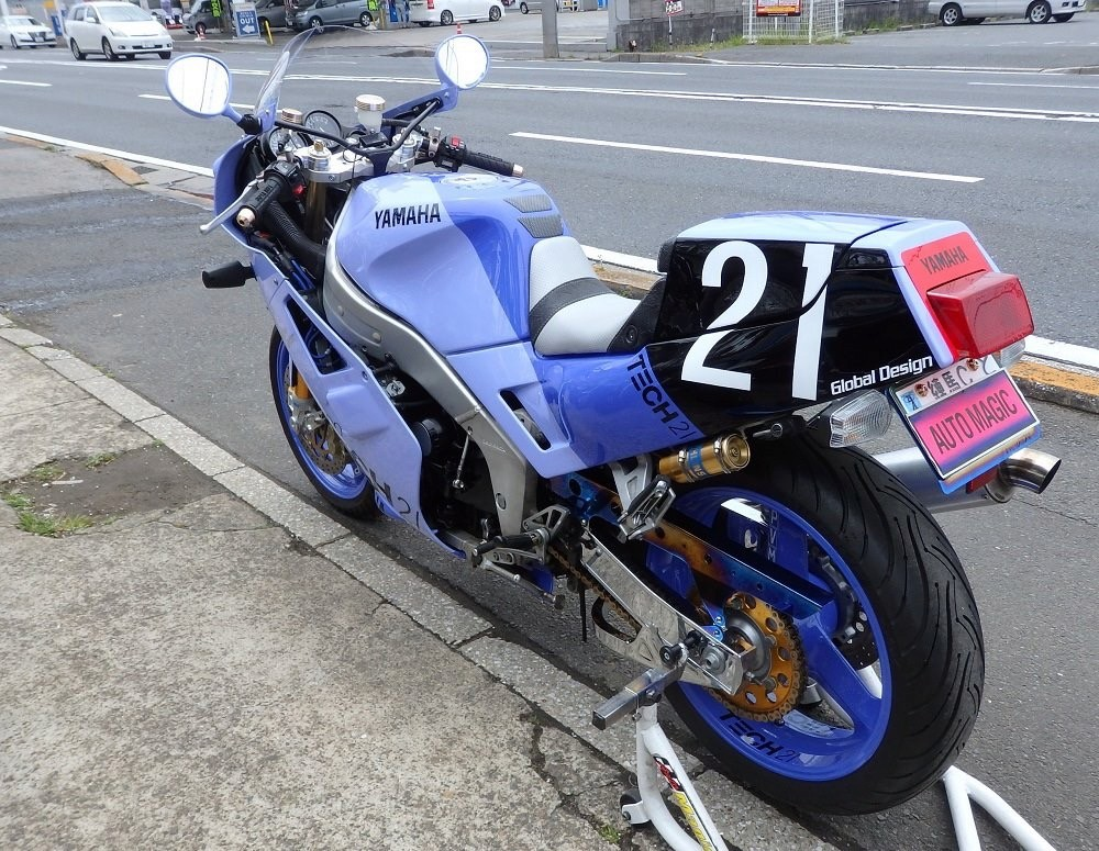 Yamaha FZR - Page 2 Image43