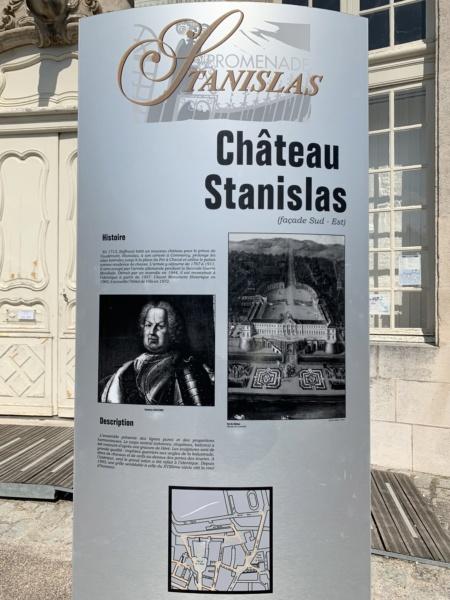 Château Stanislas à Commercy D44b7910