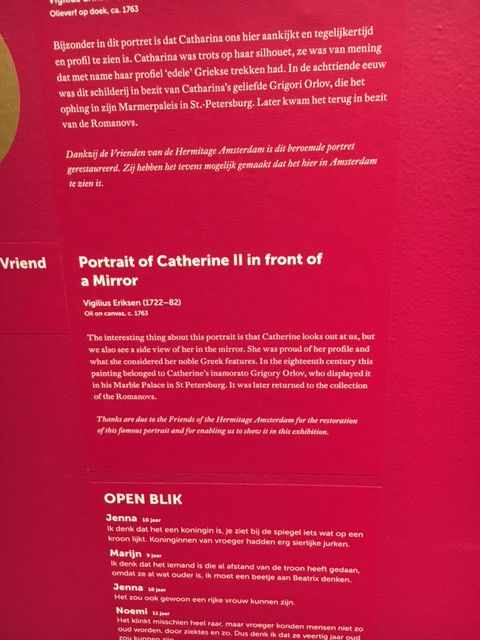 Exposition la Grande Catherine Hermitage d'Amsterdam Img_0337