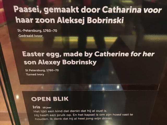 Exposition la Grande Catherine Hermitage d'Amsterdam Img_0422