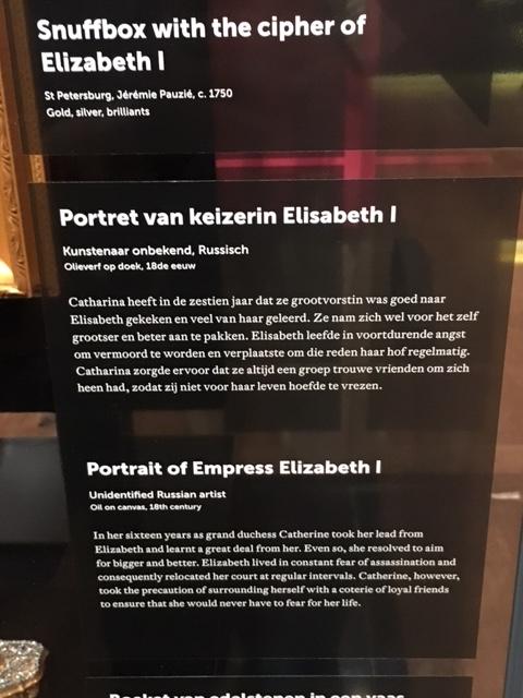 Exposition la Grande Catherine Hermitage d'Amsterdam Img_0434
