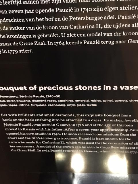 Exposition la Grande Catherine Hermitage d'Amsterdam Img_0435