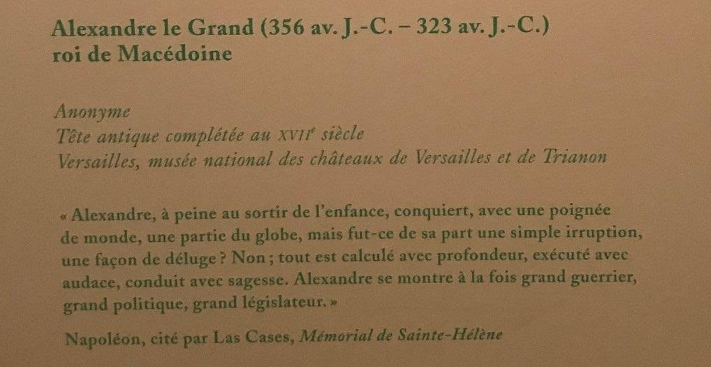 """Paris. Musée de L'Armée : Exposition """"Napoléon stratège"""" Img_9816"""