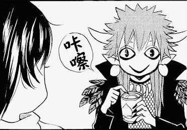 A quel anime/Jeux vidéos/Manga appartient cette image ? - Page 10 32432410
