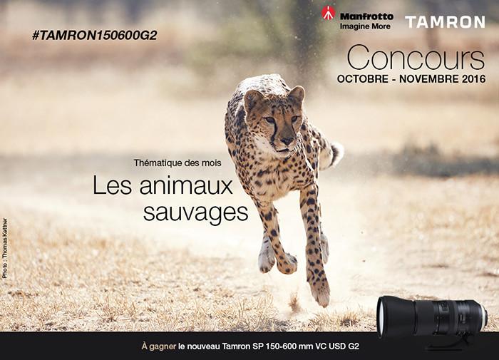 Concours Tamron Arton110
