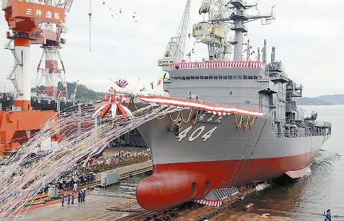 [JMSDF] Marine Japonaise actuelle et future - Page 8 40410