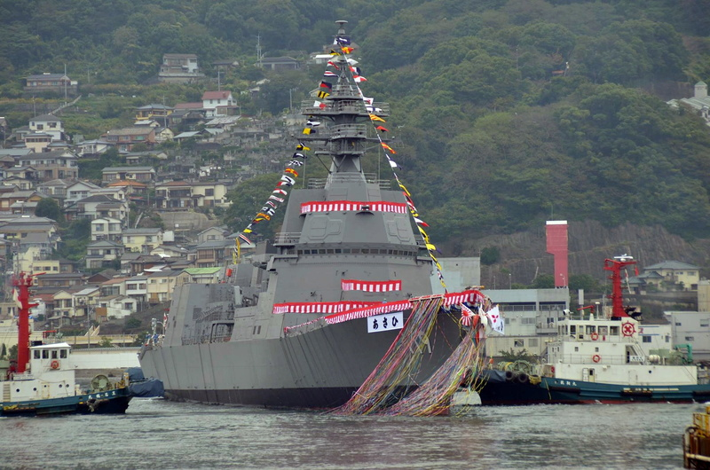 Destroyers type DD25 (classe ASAHI) Asahi11