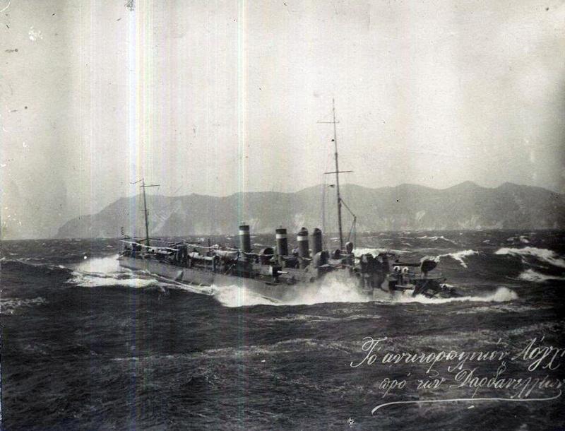 Marine grecque  Lonchi10