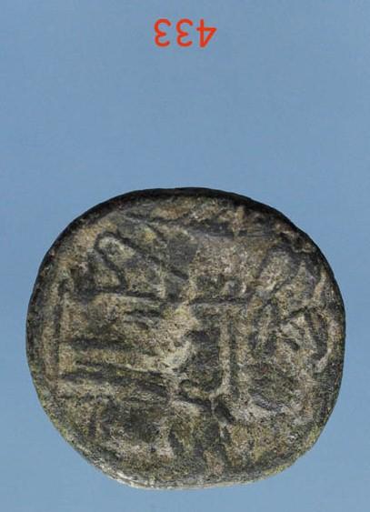 Bronze au chapeau pointu (433) 2cz32c10