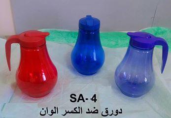 تنشيط فرع المنصورة   من 2_24 اكتوبـــــر 2016 229710