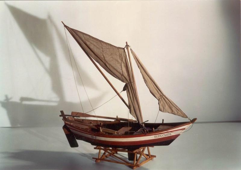 """Bateau de pêche de la mer Noire """"gabare"""" 14459010"""