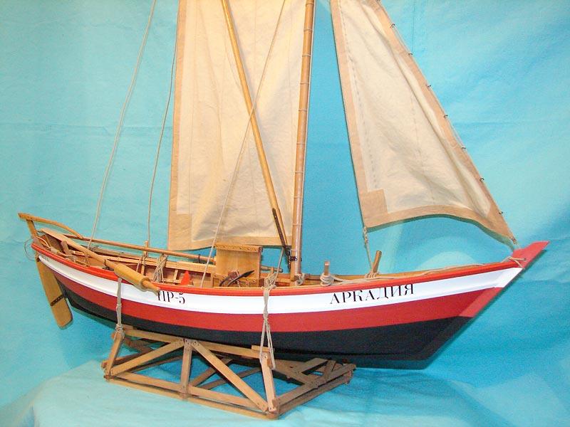 """Bateau de pêche de la mer Noire """"gabare"""" Shalan11"""