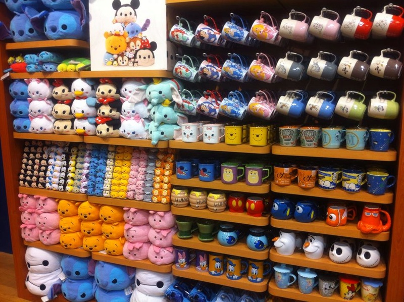 [Boutique Disney Store] Rosny 2 1510