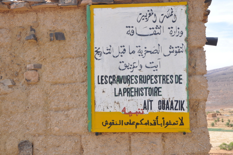 [Maroc Camp/Dernières nouvelles] Chambre au Serdrar à Tazzarine Dsc_0612
