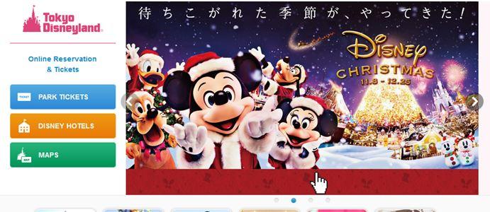 [Tokyo Disney Resort] Le Resort en général - le coin des petites infos - Page 9 Captur10