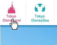 [Tokyo Disney Resort] Le Resort en général - le coin des petites infos - Page 9 Chemin10