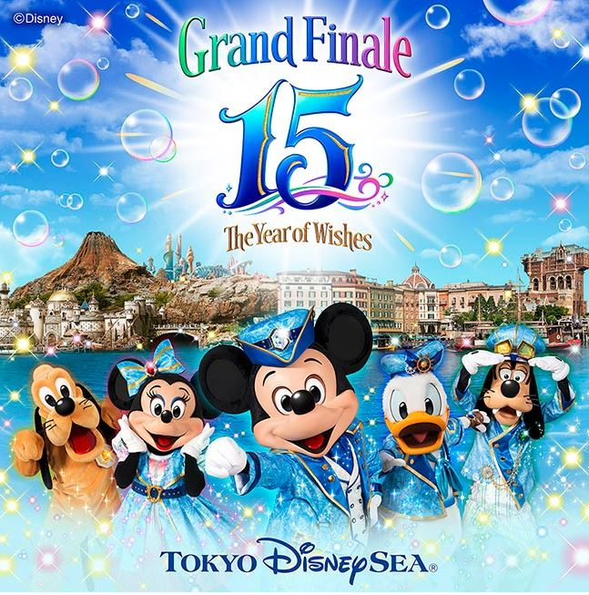 "[Tokyo DisneySea] 15th anniversary ""The Year of Wishes"" (du 15 avril 2016 au 17 mars 2017) Grand_10"