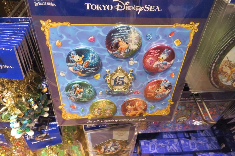 """[Tokyo DisneySea] : 15th anniversary """"The Year of Wishes"""" merchandising Img_6210"""