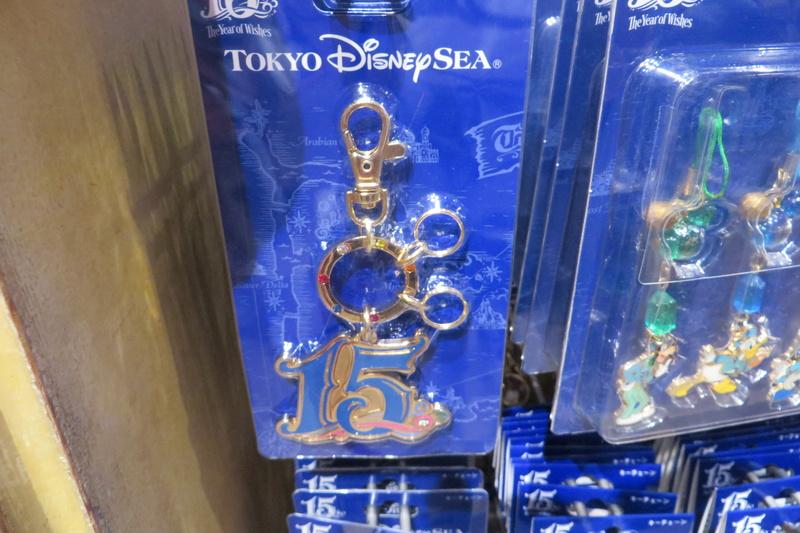 """[Tokyo DisneySea] : 15th anniversary """"The Year of Wishes"""" merchandising Img_6212"""