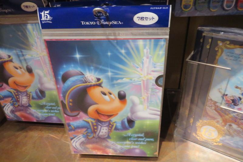 """[Tokyo DisneySea] : 15th anniversary """"The Year of Wishes"""" merchandising Img_6311"""