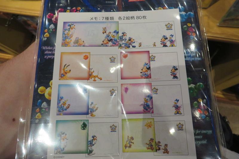 """[Tokyo DisneySea] : 15th anniversary """"The Year of Wishes"""" merchandising Img_6319"""