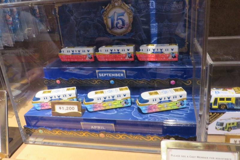 """[Tokyo DisneySea] : 15th anniversary """"The Year of Wishes"""" merchandising Img_8346"""