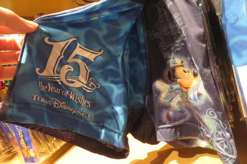 """[Tokyo DisneySea] : 15th anniversary """"The Year of Wishes"""" merchandising Img_8511"""