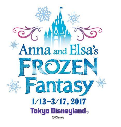 [Tokyo Disney Resort] Le Resort en général - le coin des petites infos - Page 9 Logo10