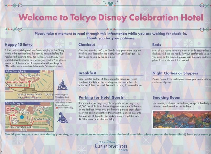[Tokyo Disney Resort] Tokyo Disney Celebration Hotel (2016) - Page 2 Plan310