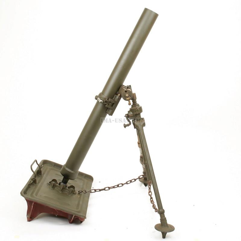 L'ARMEMENT DE LA 4th INFANTRY DIVISION : LE MORTIER M1 DE 81mm Xl810110