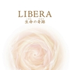 La discographie Libera Miracl10