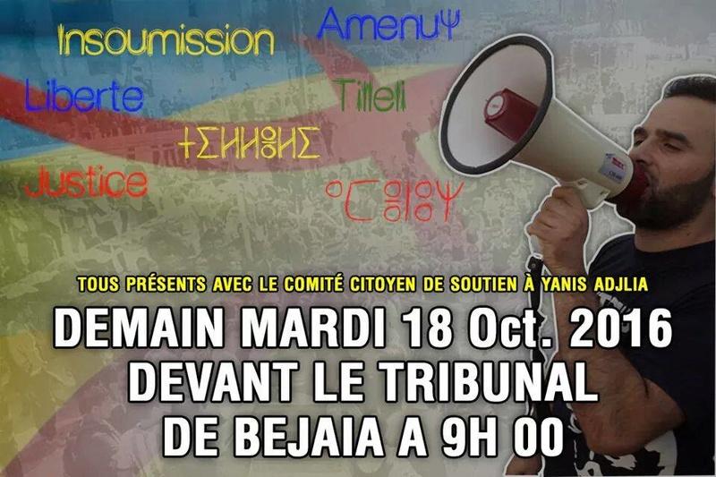 Rassemblement à Bejaia pour soutenir Yanis Adjlia victime d'acharnement sauvage des autorités locales 1116