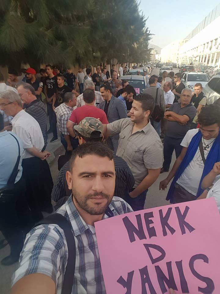 Rassemblement à Bejaia pour soutenir Yanis Adjlia victime d'acharnement sauvage des autorités locales 1117
