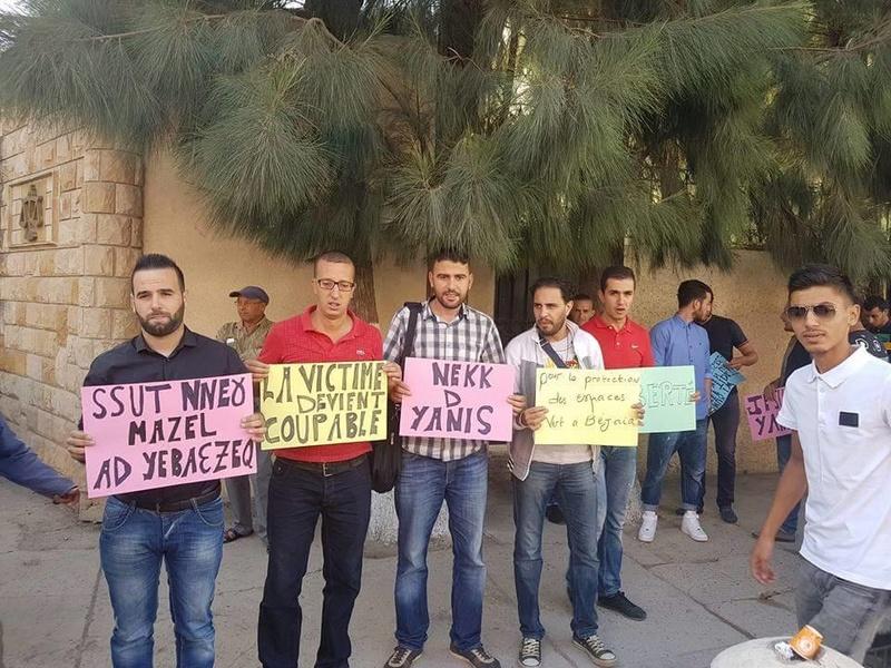 Rassemblement à Bejaia pour soutenir Yanis Adjlia victime d'acharnement sauvage des autorités locales 1119