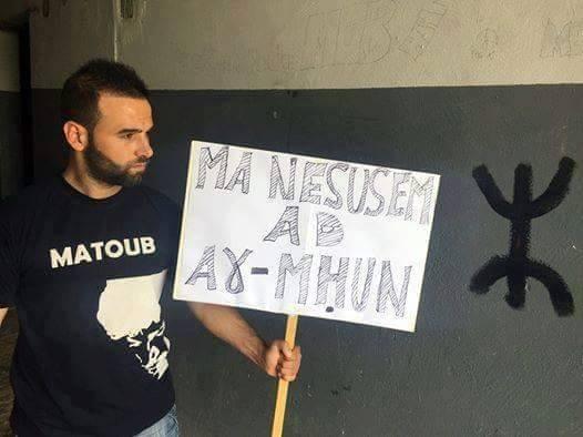 Rassemblement à Bejaia pour soutenir Yanis Adjlia victime d'acharnement sauvage des autorités locales 1125