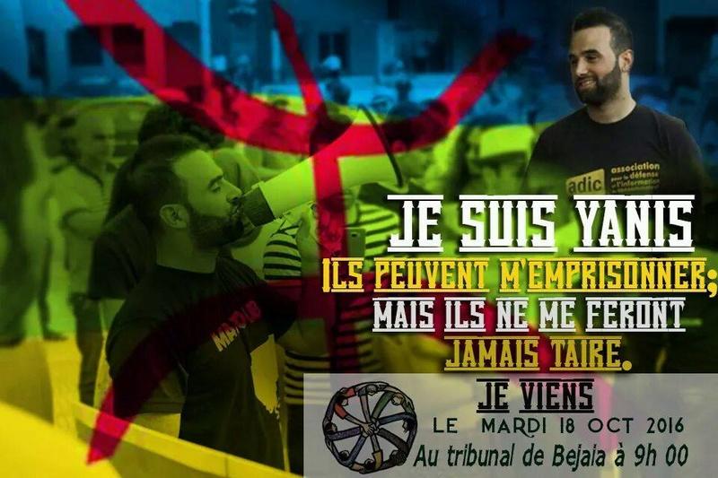 Rassemblement à Bejaia pour soutenir Yanis Adjlia victime d'acharnement sauvage des autorités locales 1130