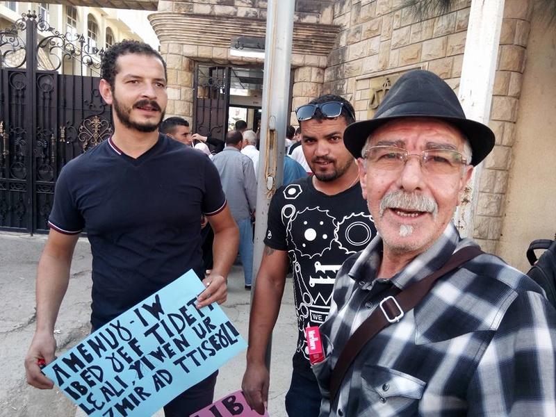 Rassemblement à Bejaia pour soutenir Yanis Adjlia victime d'acharnement sauvage des autorités locales 1137